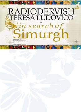 Locandina In Search of Simurugh